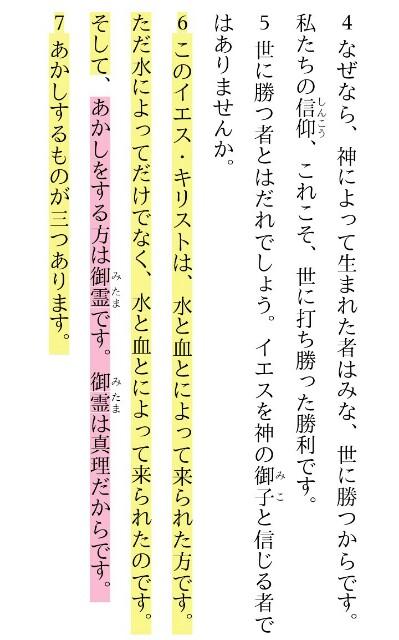 f:id:hoshishusaku:20180417045408j:image
