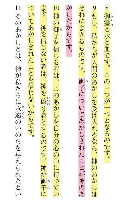f:id:hoshishusaku:20180417045420j:image