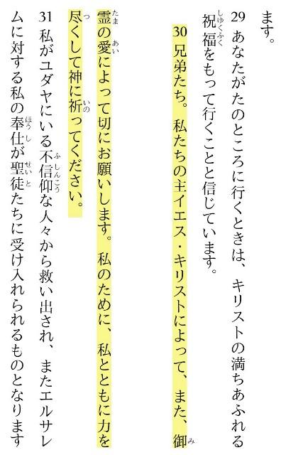 f:id:hoshishusaku:20180417045434j:image