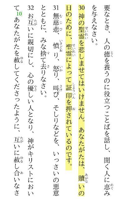 f:id:hoshishusaku:20180417045447j:image