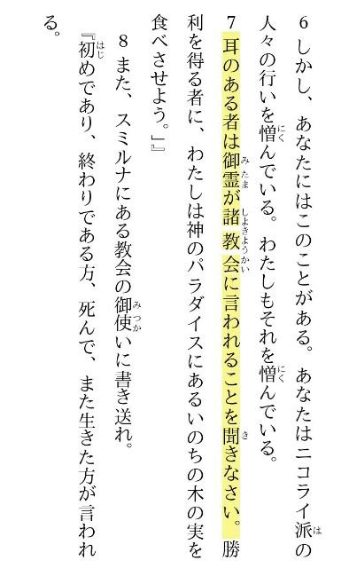 f:id:hoshishusaku:20180417045511j:image