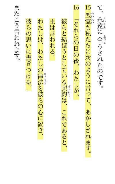 f:id:hoshishusaku:20180419045259j:image