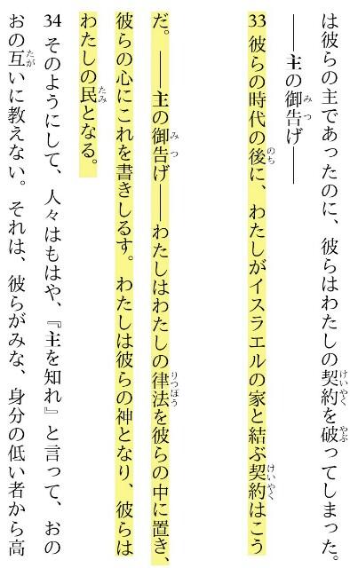 f:id:hoshishusaku:20180419045311j:image