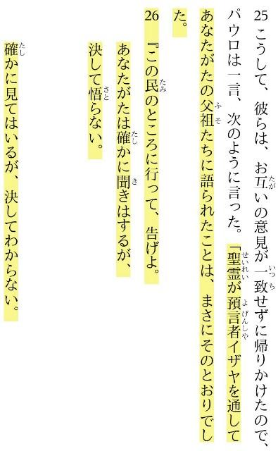 f:id:hoshishusaku:20180419045323j:image