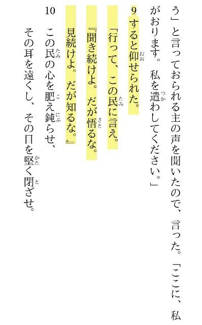 f:id:hoshishusaku:20180419045334j:image