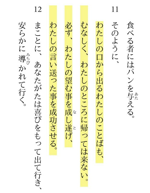 f:id:hoshishusaku:20180424042033j:image