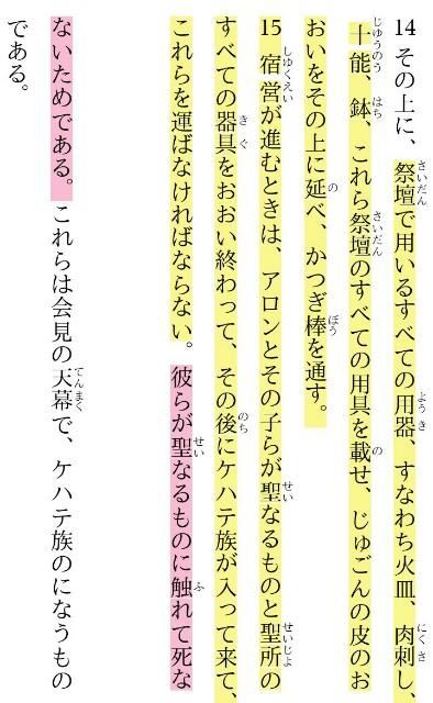 f:id:hoshishusaku:20180424042110j:image