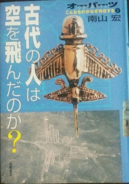 f:id:hoshishusaku:20180425064018j:image