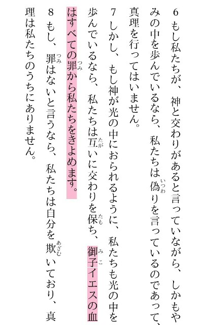f:id:hoshishusaku:20180428064854j:image