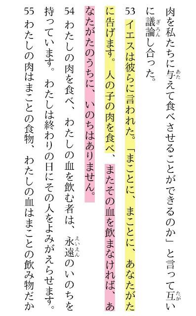 f:id:hoshishusaku:20180428064906j:image
