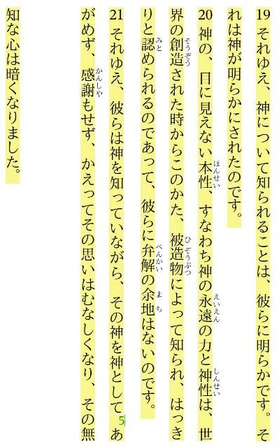 f:id:hoshishusaku:20180502093000j:image