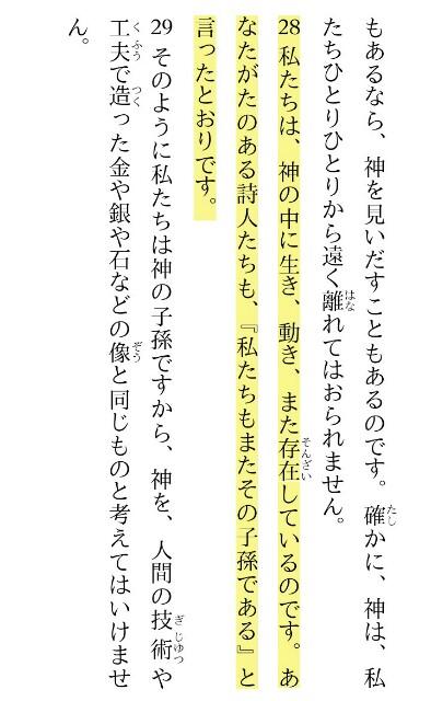 f:id:hoshishusaku:20180502093014j:image