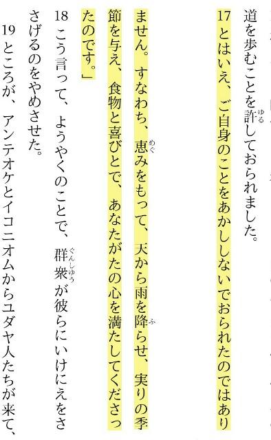 f:id:hoshishusaku:20180502093027j:image