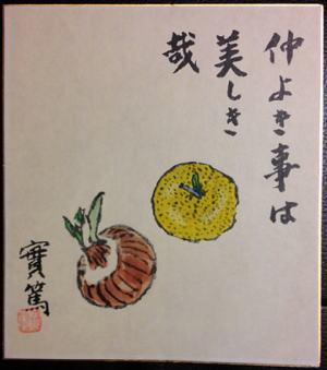 f:id:hoshishusaku:20180502093251j:plain