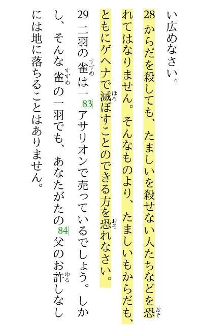 f:id:hoshishusaku:20180512173900j:image