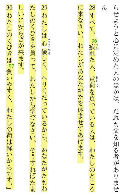 f:id:hoshishusaku:20180513040835j:image