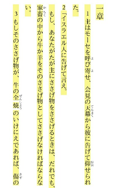 f:id:hoshishusaku:20180519071453j:image