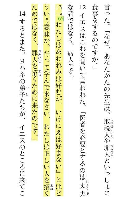 f:id:hoshishusaku:20180521065433j:image