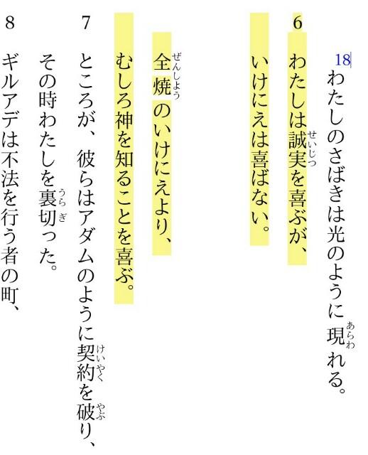 f:id:hoshishusaku:20180521065448j:image
