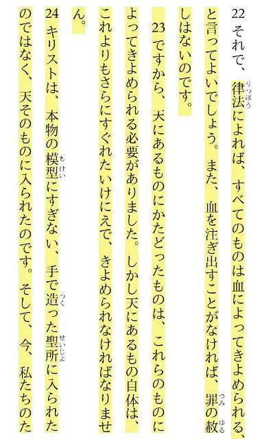 f:id:hoshishusaku:20180521065539j:image