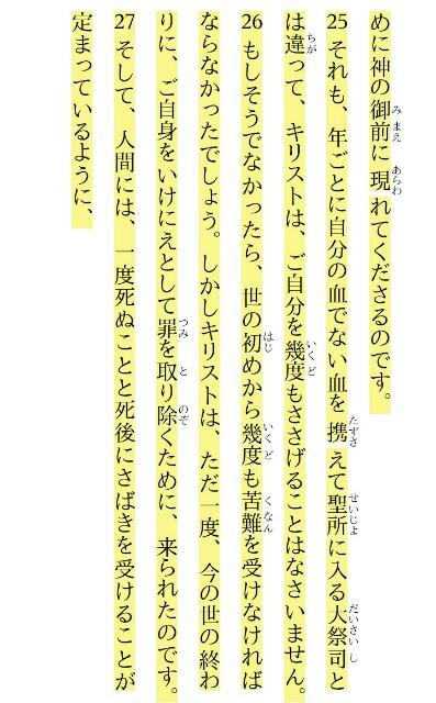 f:id:hoshishusaku:20180521065554j:image