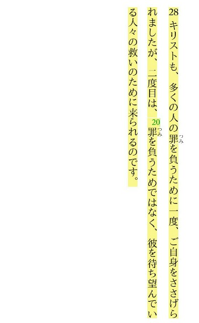 f:id:hoshishusaku:20180521065606j:image