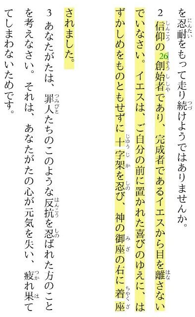 f:id:hoshishusaku:20180523075548j:image
