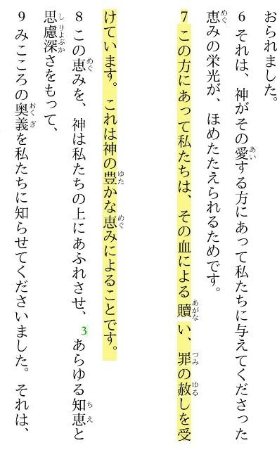 f:id:hoshishusaku:20180523075559j:image