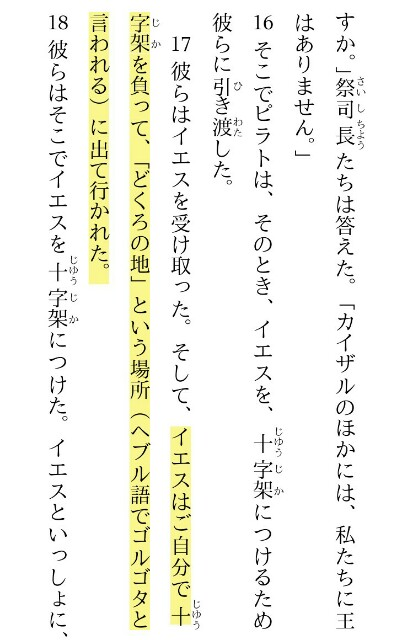 f:id:hoshishusaku:20180523075624j:image