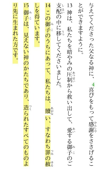 f:id:hoshishusaku:20180523075638j:image