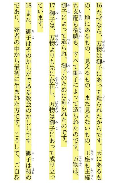 f:id:hoshishusaku:20180523075649j:image