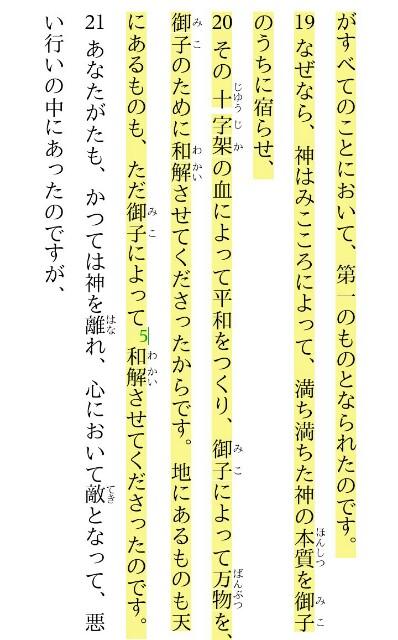 f:id:hoshishusaku:20180523075700j:image