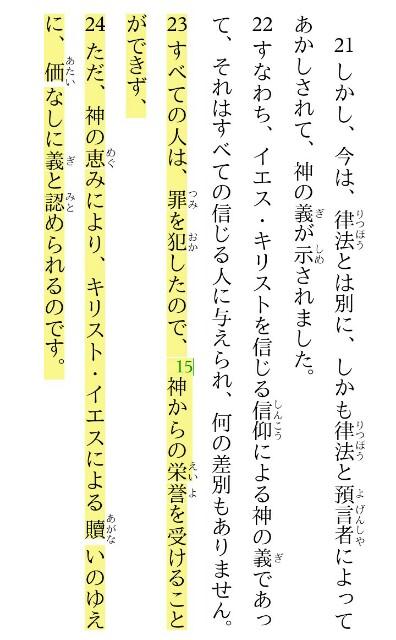 f:id:hoshishusaku:20180526073404j:image