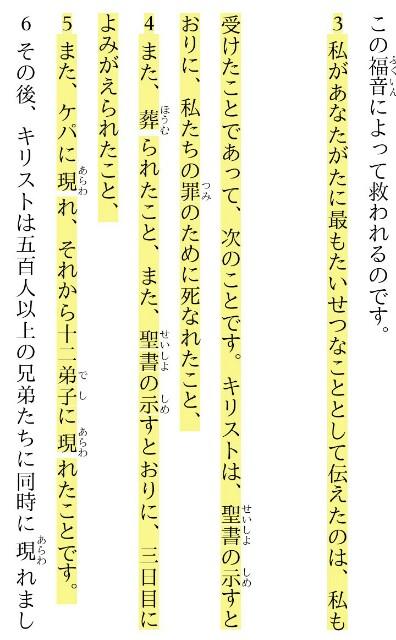 f:id:hoshishusaku:20180526073428j:image
