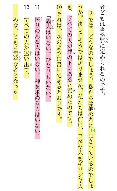 f:id:hoshishusaku:20180526075209j:image