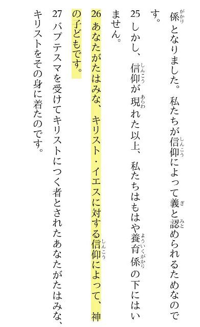 f:id:hoshishusaku:20180529050301j:image