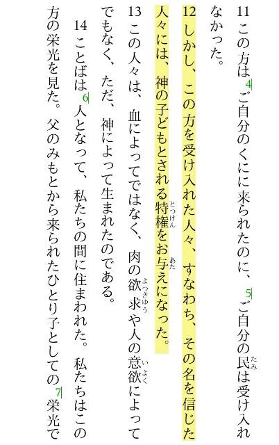 f:id:hoshishusaku:20180529050316j:image