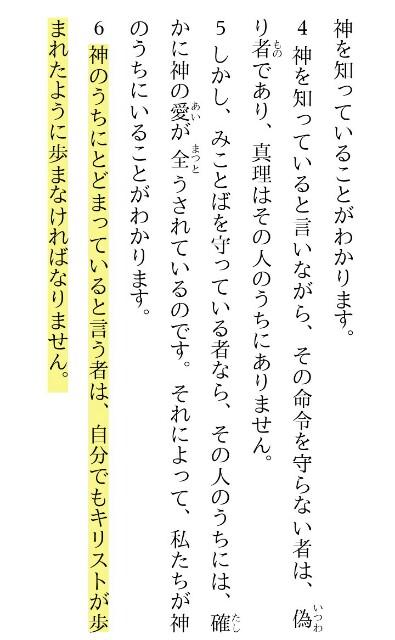 f:id:hoshishusaku:20180603033455j:image