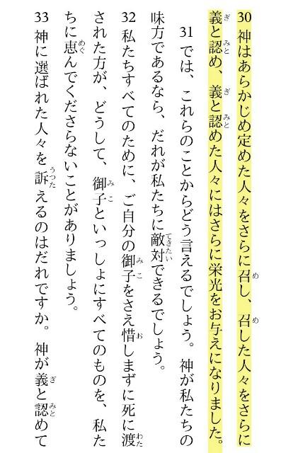 f:id:hoshishusaku:20180603033519j:image