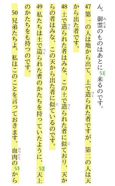 f:id:hoshishusaku:20180603033531j:image