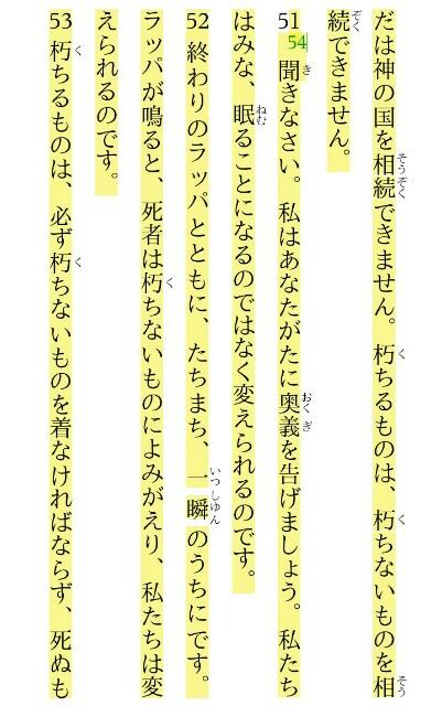 f:id:hoshishusaku:20180603033543j:image