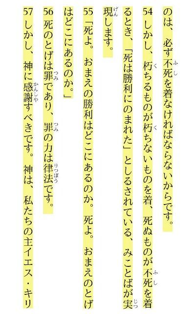 f:id:hoshishusaku:20180603033557j:image