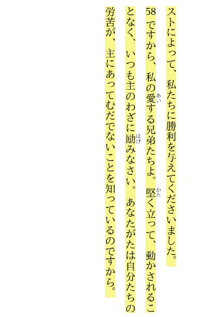 f:id:hoshishusaku:20180603033608j:image