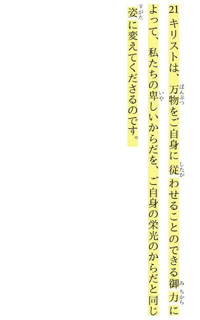 f:id:hoshishusaku:20180603033633j:image