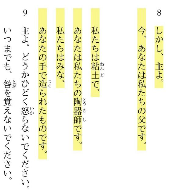 f:id:hoshishusaku:20180604142816j:image
