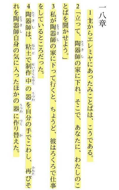 f:id:hoshishusaku:20180604142827j:image