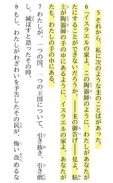 f:id:hoshishusaku:20180604142838j:image
