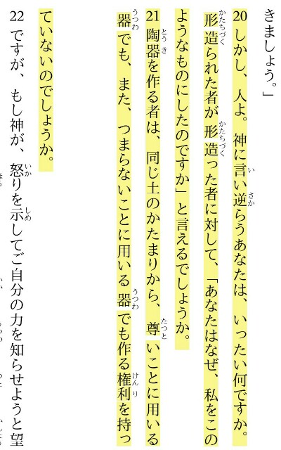 f:id:hoshishusaku:20180604142849j:image