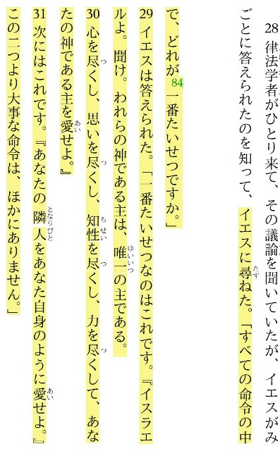 f:id:hoshishusaku:20180606093035j:image