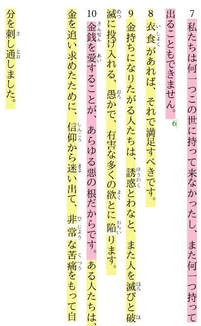f:id:hoshishusaku:20180609044557j:image